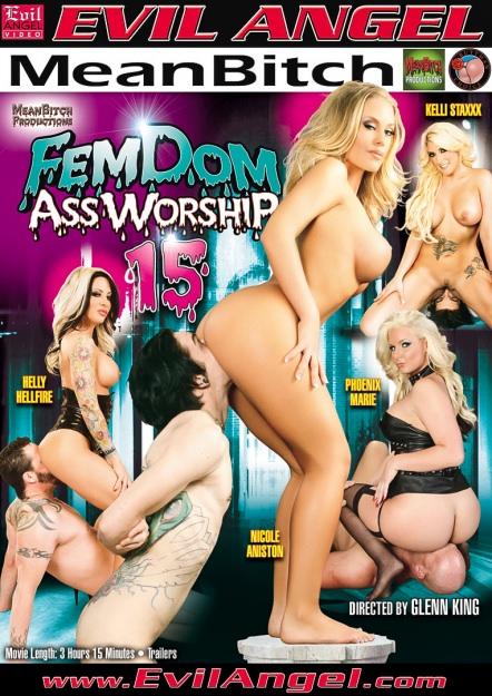 Femdom Ass Worship #15 Dvd Cover