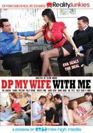 DP My Wife With Me DVD Cover