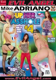 Up Her Asshole #04 DVD Cover