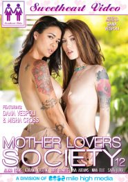 Mother Lovers Society #12
