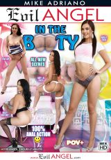 Download Mike Adriano's In The Booty