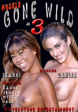 Models Gone Wild #03 Dvd Cover