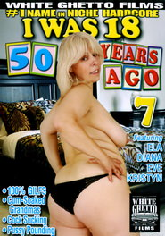 I Was 18 50 Years Ago #07 DVD Cover