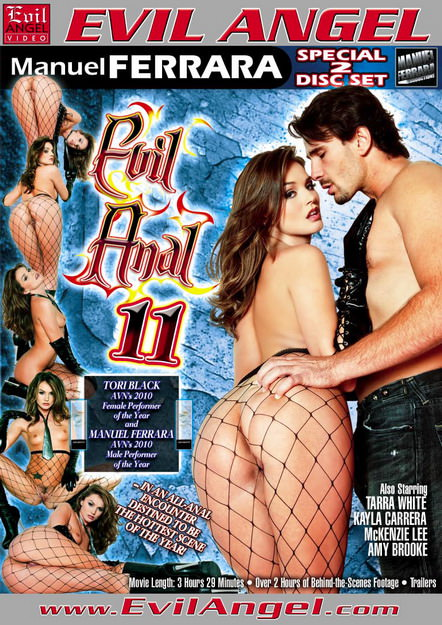 Evil Anal #11 Dvd Cover
