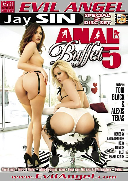 Anal Buffet #05 DVD Cover