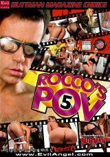 Rocco's POV #05