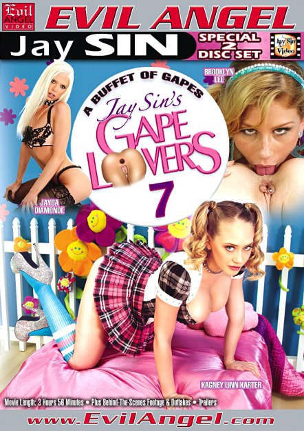 Gape lovers 7 dvd trailer 1